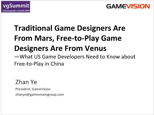 Traditional Game Designers Are from Mars, Free-to-Play Game Designers Are From Venus
