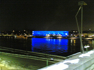 The Modern Art Museum in Linz.